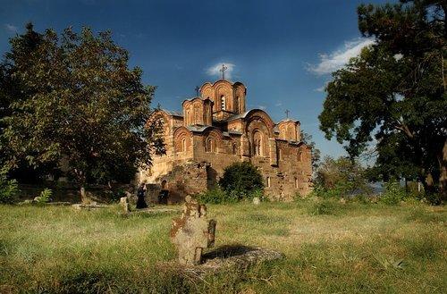 AleksaSrbin Manastir Svetog Đorđa Staro Nagoričane