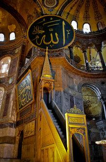 Blondie Hagia Sophia