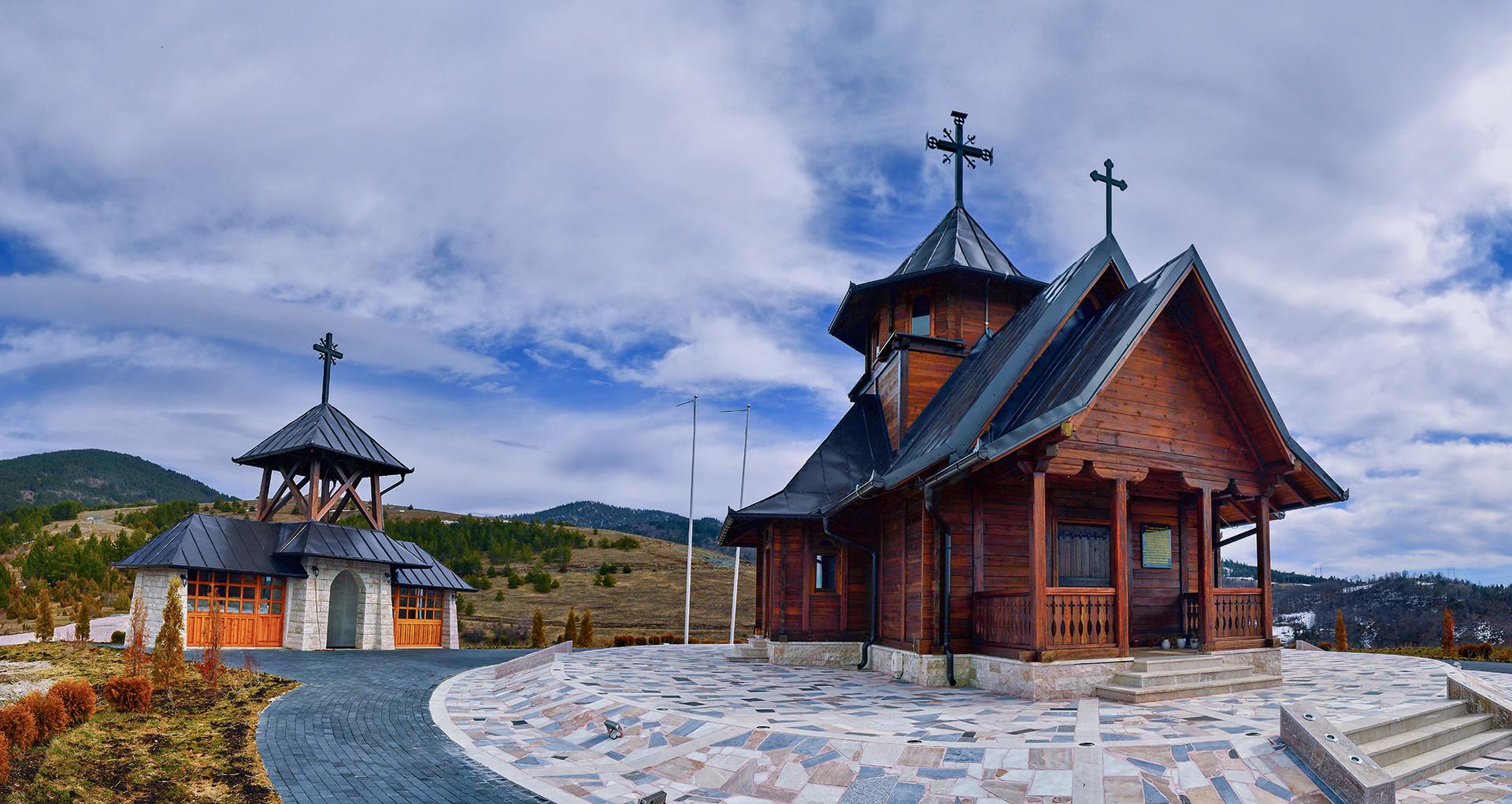 Panorama Murtenica-Zlatibor.