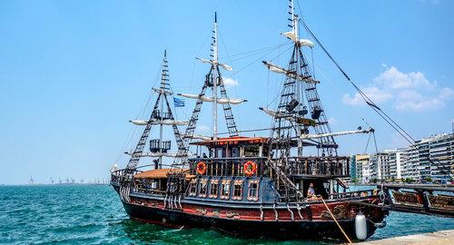 Despa Ship...