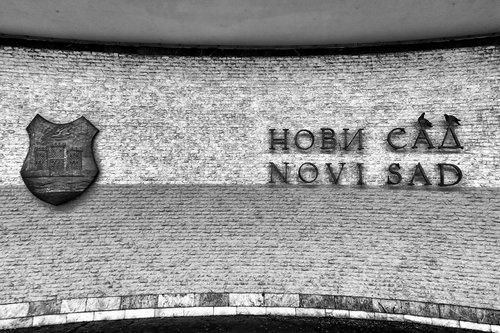 JanNS Novi Sad
