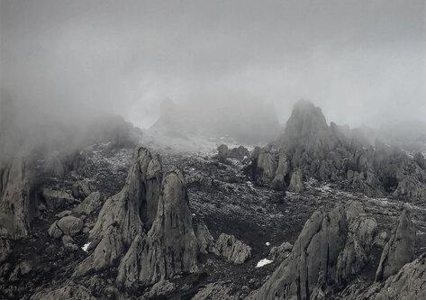 Merina Vrhovi Velebita