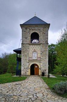 Mihael Manastir Staro Hopovo