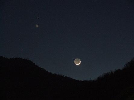 MileFuji Mars, Venera i mjesec