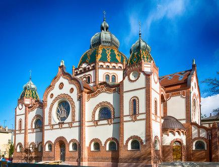 Nedomacki Sinagoga