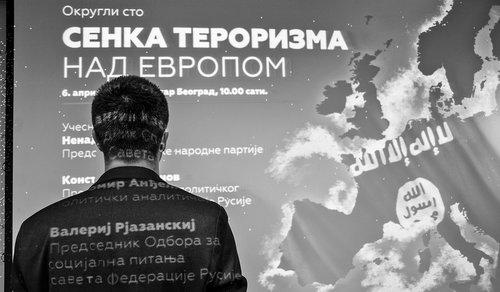NenadBorojevicFoto The Shadow of terrorism over Europe ( Senka terorizma nad Evropom )