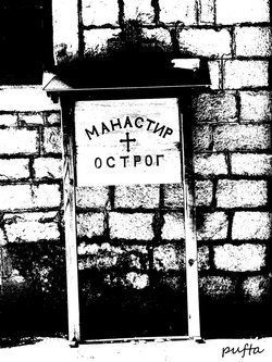 Pufta Ostrog