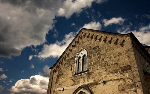 Stamat Manastir Gradac