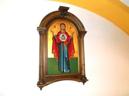 Taxan Ikona presvete Bogorodice