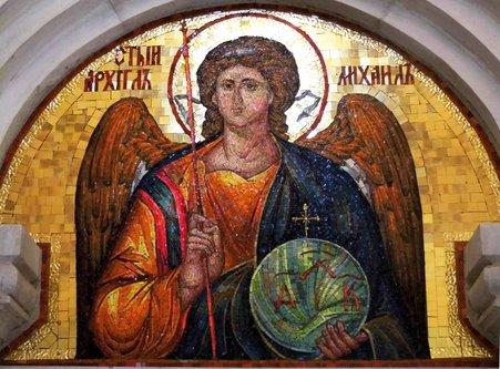 Taxan Sveti Arhangel Mihail