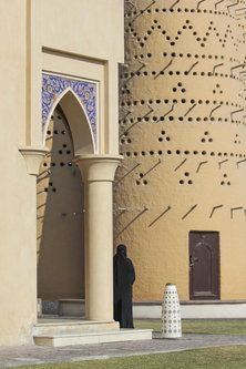 Tijanaa Kod džamije