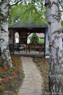 anjamicovic Biblioteka gradske bašte