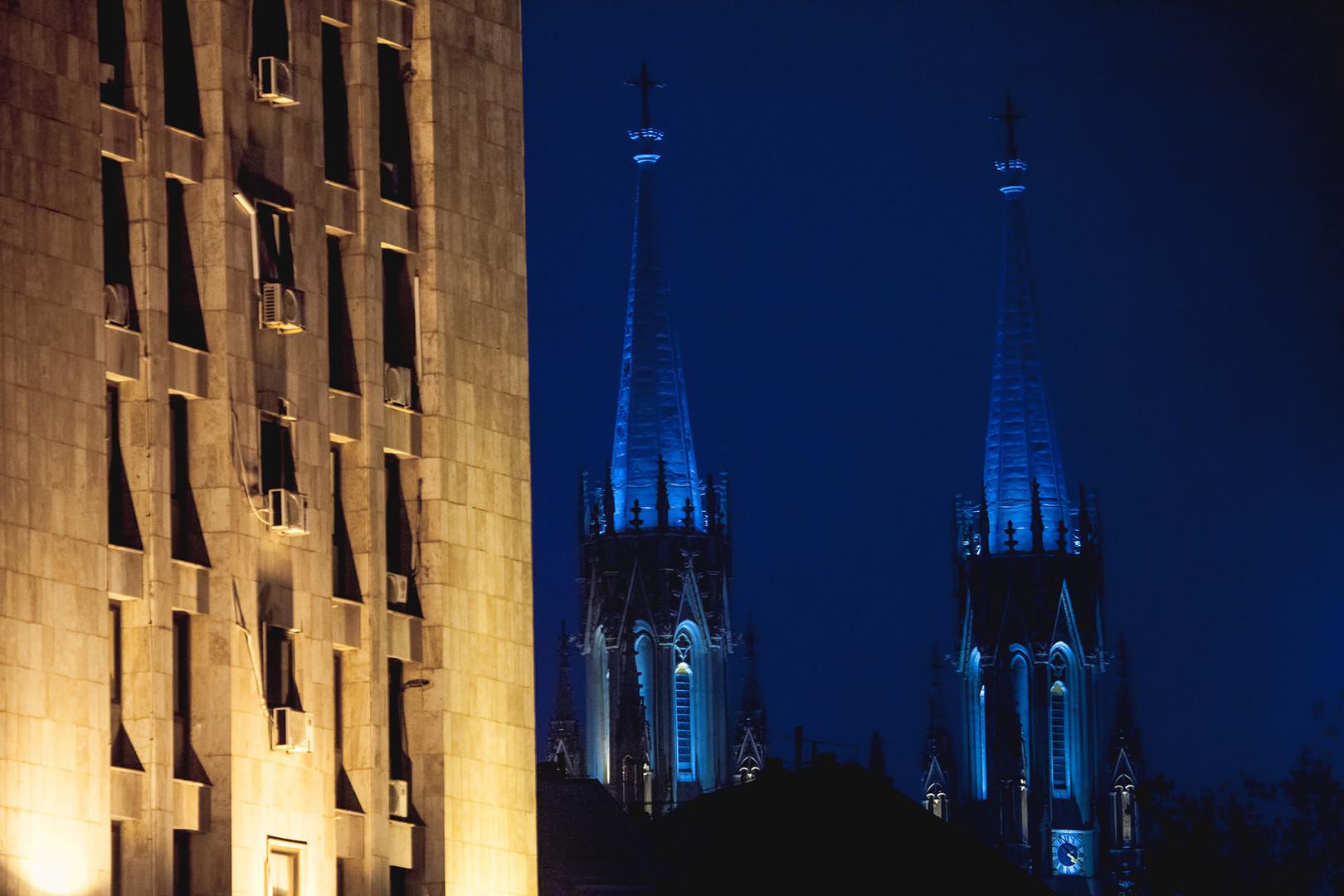 Plava crkva