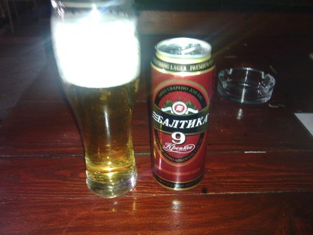 gagistudio Baltika Beer!