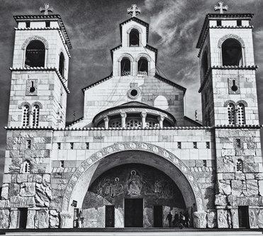 jovos Саборни Храм Христовог Васкрсења