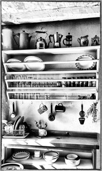 jovos кухиња