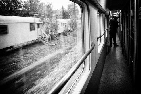 ladyjane unutra i vani vlak