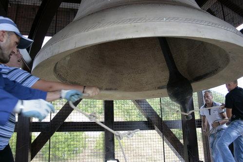 producer Mileševsko zvono