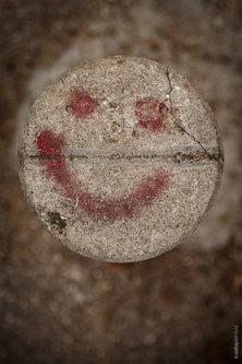 s5rovic Samo osmeh