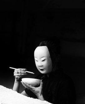 sale023 Geisha