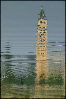 selim Ramska refleksija